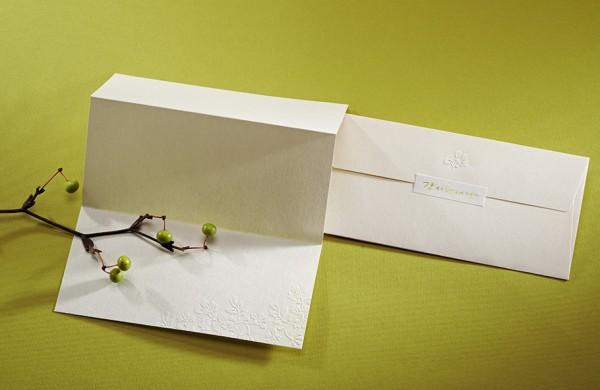 한지 문양 형압 답례카드